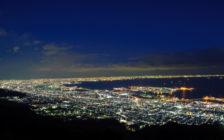 神戸にある夜景が綺麗に見えるスポット14選