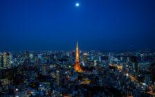 東京できれいな夜景を楽しめるスポット25選