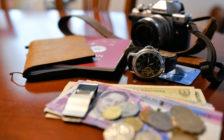 旅行中にお金に困った!友達ファンディング「polca」で資金調達するためのノウハウ