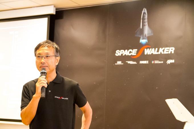 九州工業大学で有翼ロケットの研究を続けてきた米本教授