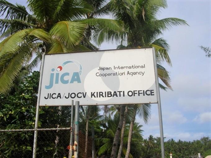 キリバスのJICAオフィス
