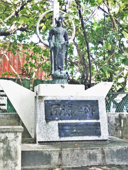 キリバスにある旧日本軍の慰霊碑