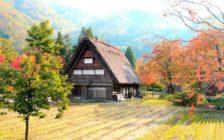 白川郷(岐阜)の美しい景色