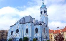 ウィーンから日帰りで行ける!スロバキアの首都ブラチスラバを10時間で楽しもう