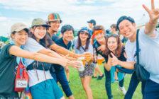 オフィシャルカメラマンの写真54枚で振り返る旅祭2018×PEACE DAY