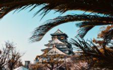 2025年、大阪に万博が55年ぶりに帰ってくる!テーマは「いのち輝く未来社会のデザイン」