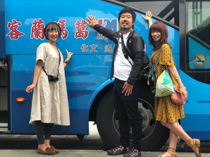 宜蘭へのバス