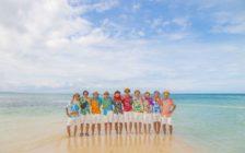 卒業旅行にオススメ!フィリピンの「ボホール島」を遊び倒す!