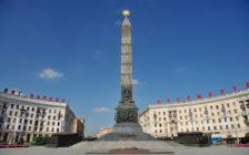 旧ソ連の面影が残るベラルーシの首都ミンスク