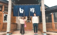 ふらっと釧路に行ってみた!大阪から5,290円で行ける絶品料理の宝庫とは?
