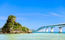 ハワイと沖縄はどう違う?7つのポイントで徹底検証