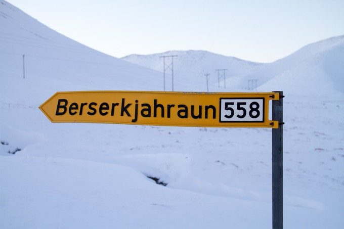 道番号が3桁以上の道に注意