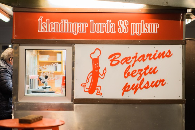 ホットドッグ「バイヤリン・ベスタ・ピルスル(アイスランド語:Bæjarins Beztu Pylsur)」