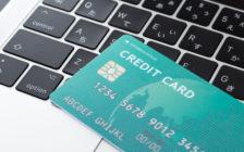 本当にクレジットカードの付帯保険だけで大丈夫?海外旅行保険との違いは