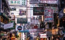 香港がひとり旅に向いている5つの理由としたいこと5選