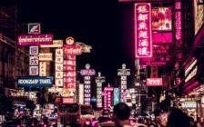 香港に就航しているLCC一覧まとめ!お得に美食と夜景の街へアクセスしよう