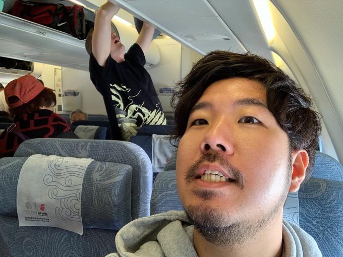 北京空港でのトランジットの所要時間は45分