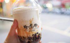 台湾で食べたいスイーツ5選と本当に美味しいタピオカを紹介