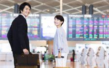 空港で使える英語フレーズ29選!出発から入国審査、到着まで