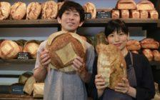 捨てない、働かない、旅するパン屋さんから学ぶヨーロッパの働き方/田村陽至インタビュー