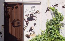 妖怪の声、聞こえます。小豆島にある妖怪美術館のしわざです