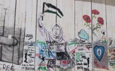 きっとあなたが知らない「パレスチナ」