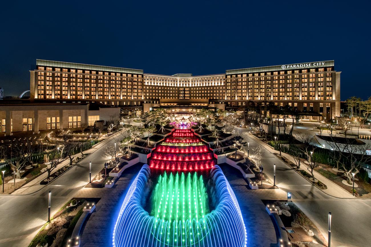リゾートカジノのパラダイスシティ