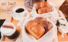 ソウル・益善洞(イクソンドン)の食パン専門店「mil toast」が今アツイ♡