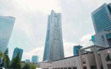横浜ランドマークタワーには見所がたくさん!おすすめレストランや楽しみ方