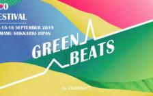 夏フェスに行き逃した人は、9月14-16日開催の「GREEN BEATS in クラブメッド・北海道 トマム」に集合すべし!