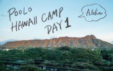 サステイナブルな生活をしていく上でハワイ州が目指している6つのチャレンジとは・・・ | POOLO HAWAII CAMP 前編