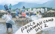 ハワイの伝統文化から学ぶ!サステイナブルな都市にするための秘訣| POOLO HAWAII CAMP 後編