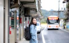 台湾の交通手段7選!自分の旅スタイルにぴったりな手段を見つけよう