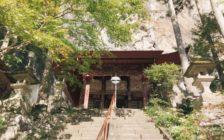 秩父・橋立鍾乳洞はスリル満点の観光スポット!アクセスや周辺のカフェも紹介