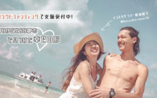 【クラウドファンディングに挑戦中!】世界二周70か国を旅した喜多桜子が届ける幸せの形とは・・・