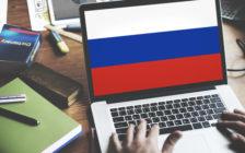 ロシア、2021年より電子ビザ対応地域を国内全域へ
