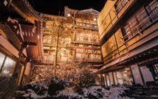 この冬関東近郊で行きたい至極の温泉7選
