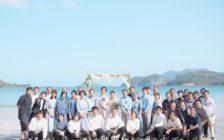 「なんもねぇ」小値賀島で島の魅力あふれる世界に一つだけのDIYウェディング