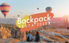 「BackpackFESTA2020」を全国9都市で開催!日本最大級の旅イベントを見逃すな!