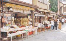 埼玉観光で行きたい!おすすめ観光スポット20選(川越・大宮・飯能・秩父エリア)