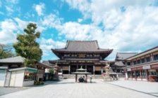 神奈川観光で行きたい!おすすめ観光スポットまとめ(みなとみらい・鎌倉・江ノ島・小田原・箱根ほか)