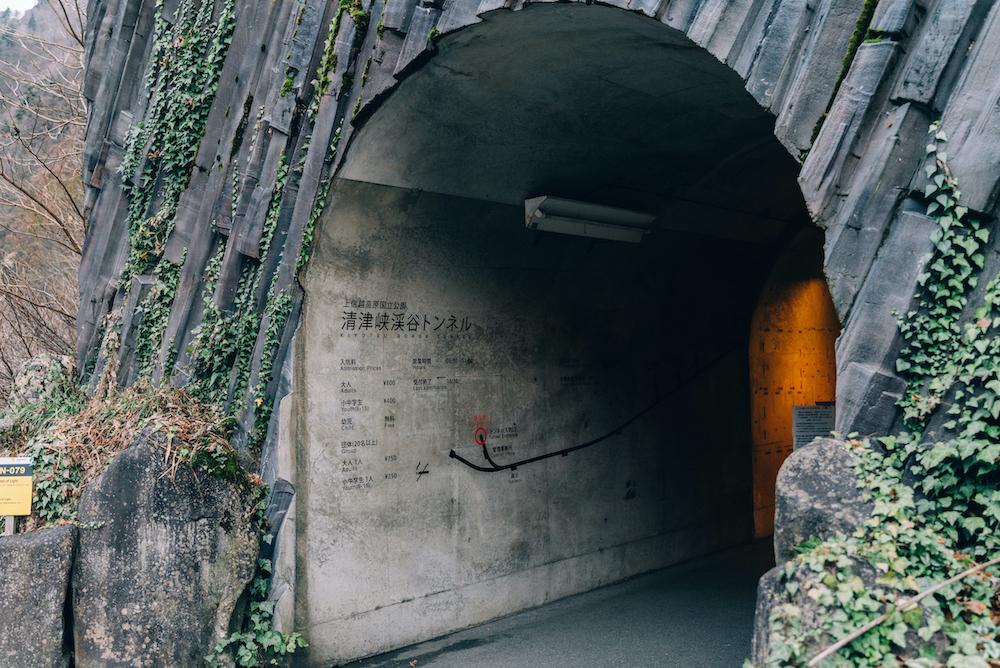 日本三大峡谷 清津峡