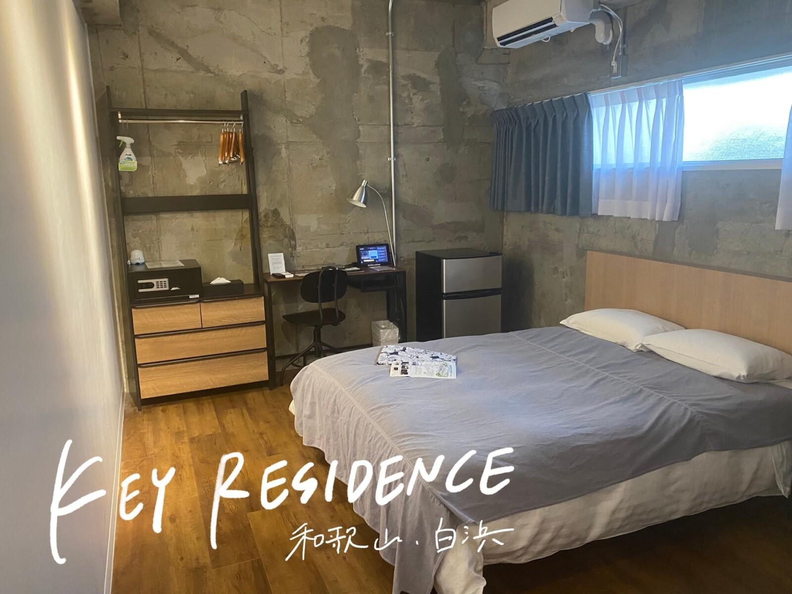 KEY RESIDENCE 部屋