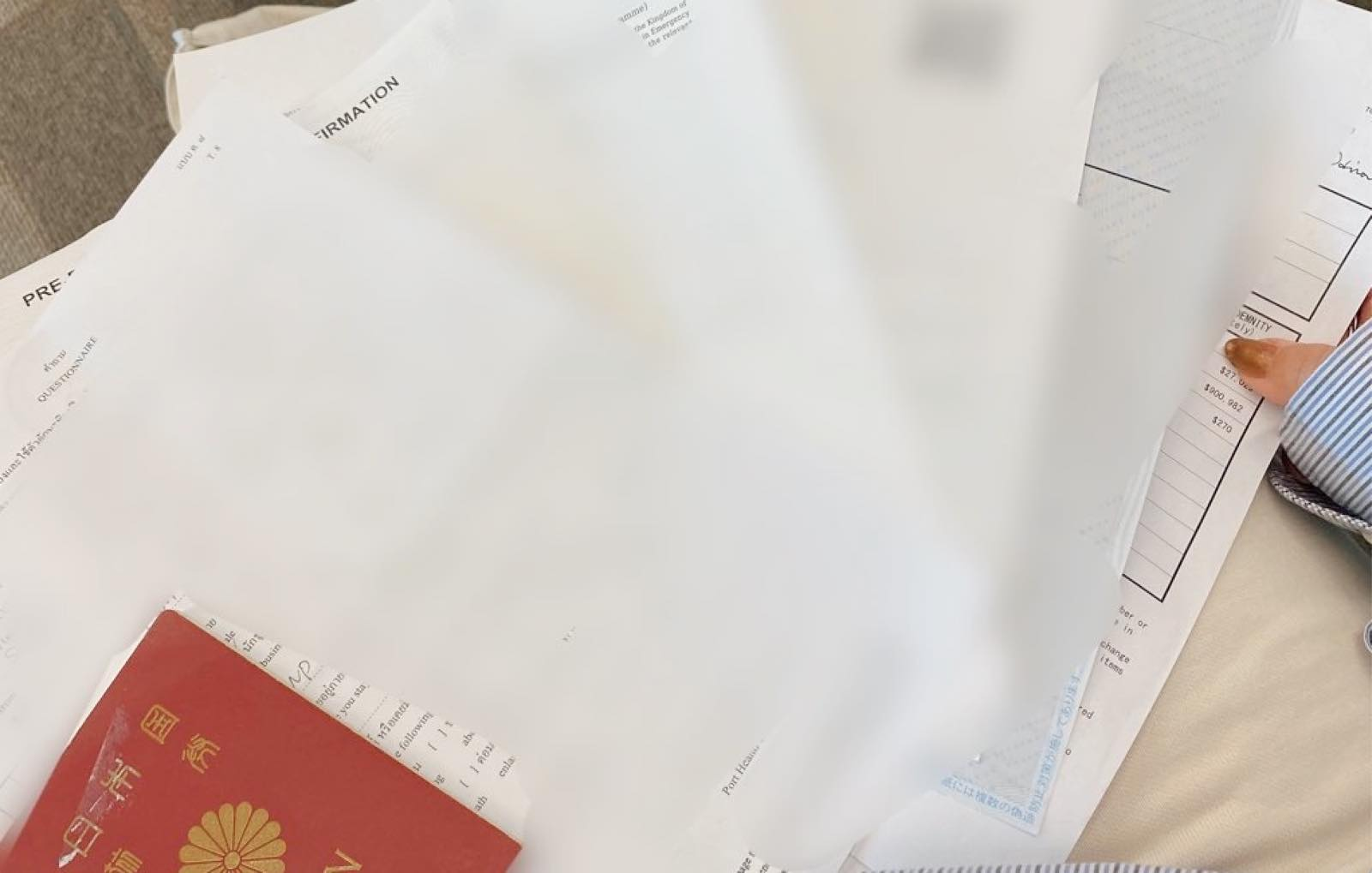 タイ入国時必要書類
