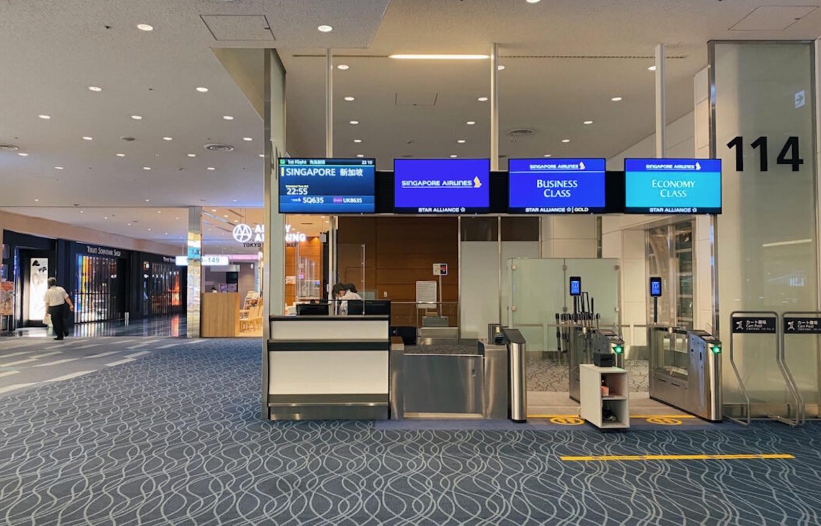 羽田空港出国フロア