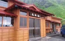 日本三大バカユースホステル「桃岩荘」に行ってみた