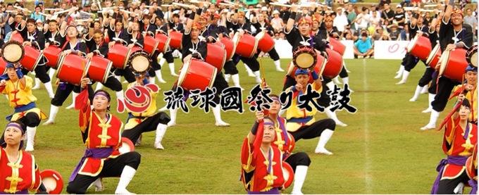 680_uchifes005