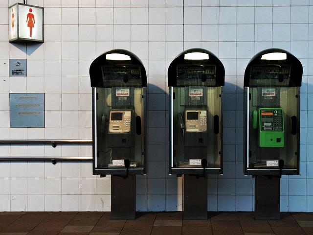 クレジットカード会社の盗難・紛失サポートに電話