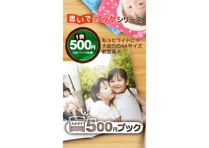 A4500