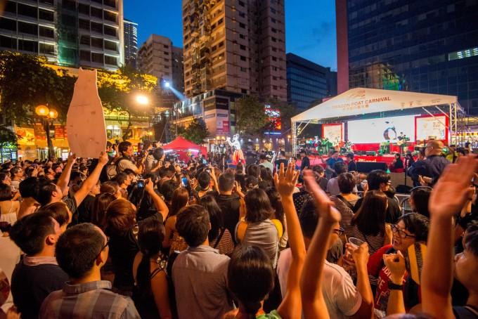 San Miguel_Beer Fest